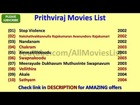 Prithviraj Movies list
