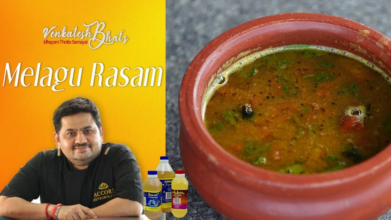 Venkatesh Bhat makes Melagu Rasam   Rasam recipe in Tamil   PEPPER RASAM