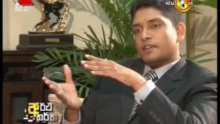 Artha Tharka Sirasa TV 24th August 2016