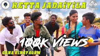 Retta Jadaiyile full song Remix | Gana Vinayagam | Dj Abi