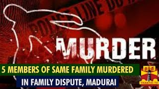 5 Members of Same Family Murdered in Family Dispute, Madurai