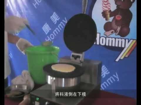 hommy Waffle cone maker  Operation, Waffle baking machine