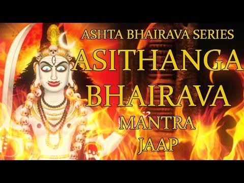 Asithanga Bhairava Mantra Jaap - 108 Repetitions  ( Ashta Bhairava Series )