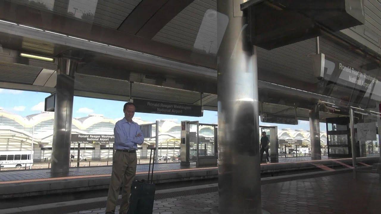Washington DC WMATA Metro Blue Line at Ronald Reagan