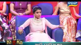 KiVsKa : Geeta BIG Fight 21/07/2017 Promo