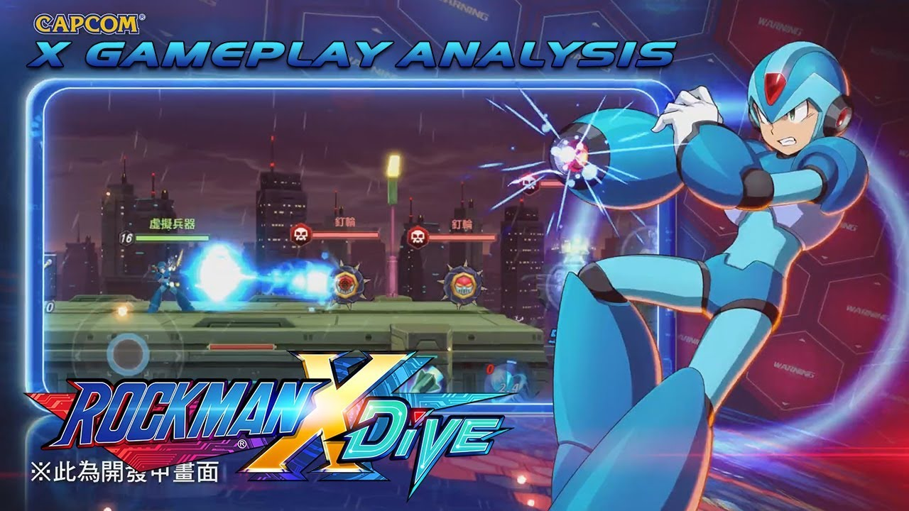 ROCKMAN X DIVE is About to Launch Worldwide