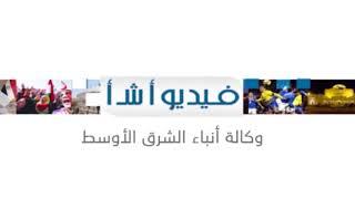 بالفيديو: وزير النقل ووزير البترول يضعان حجر اساس الرصيف البحرى بميناء دمياط