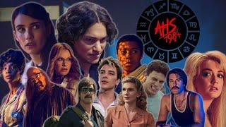 Смотреть сериал Знаки зодиака героев сериала Американская история ужасов 9 сезон   1984 онлайн