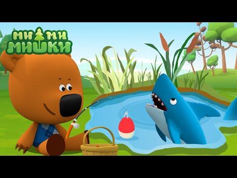 Ми-ми-мишки на рыбалке! Чуть не утонули! Русалка, акула и ниндзя! Новая серия 13+