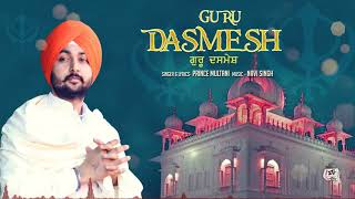 GURU DASMESH (Full Song) | PRINCE MULTANI | Latest Punjabi Songs 2018 | AMAR AUDIO