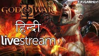 GOD OF WAR II STORY MODE | HINDI LIVESTREAM🔴 HD