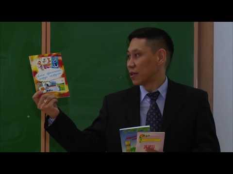 Мастер-класс по составлению поздравительных текстов на якутском языке от Гаврила Торотоева