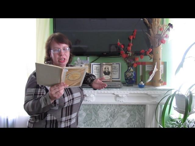 Изображение предпросмотра прочтения – НатальяМаньшина читает произведение «О, как убийственно мылюбим…» Ф.И.Тютчева