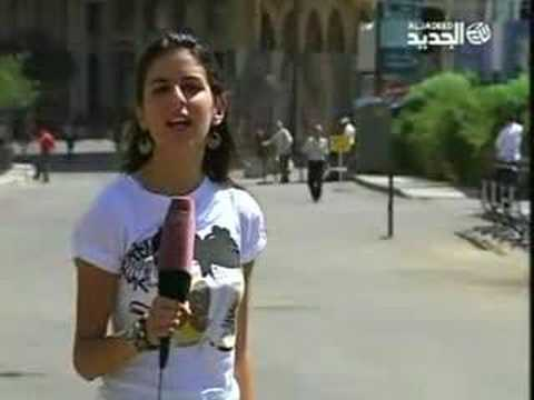 Mosaic: World News From The Middle East - September 26, 2007
