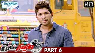 Race Gurram Telugu Full Movie | Allu Arjun | Shruti Haasan | Brahmanandam | Prakash Raj | Part 6
