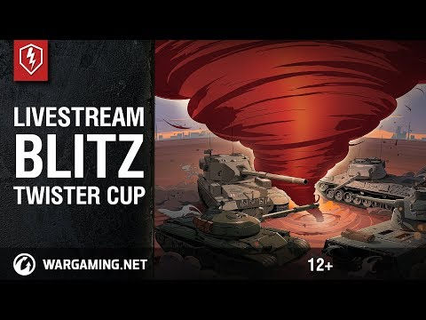 Blitz Twister Cup. World championship (WoT Blitz)