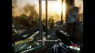 Crysis 2 Прохождение игры(1 часть)Я криворукий,Микрофон тихо сделал)