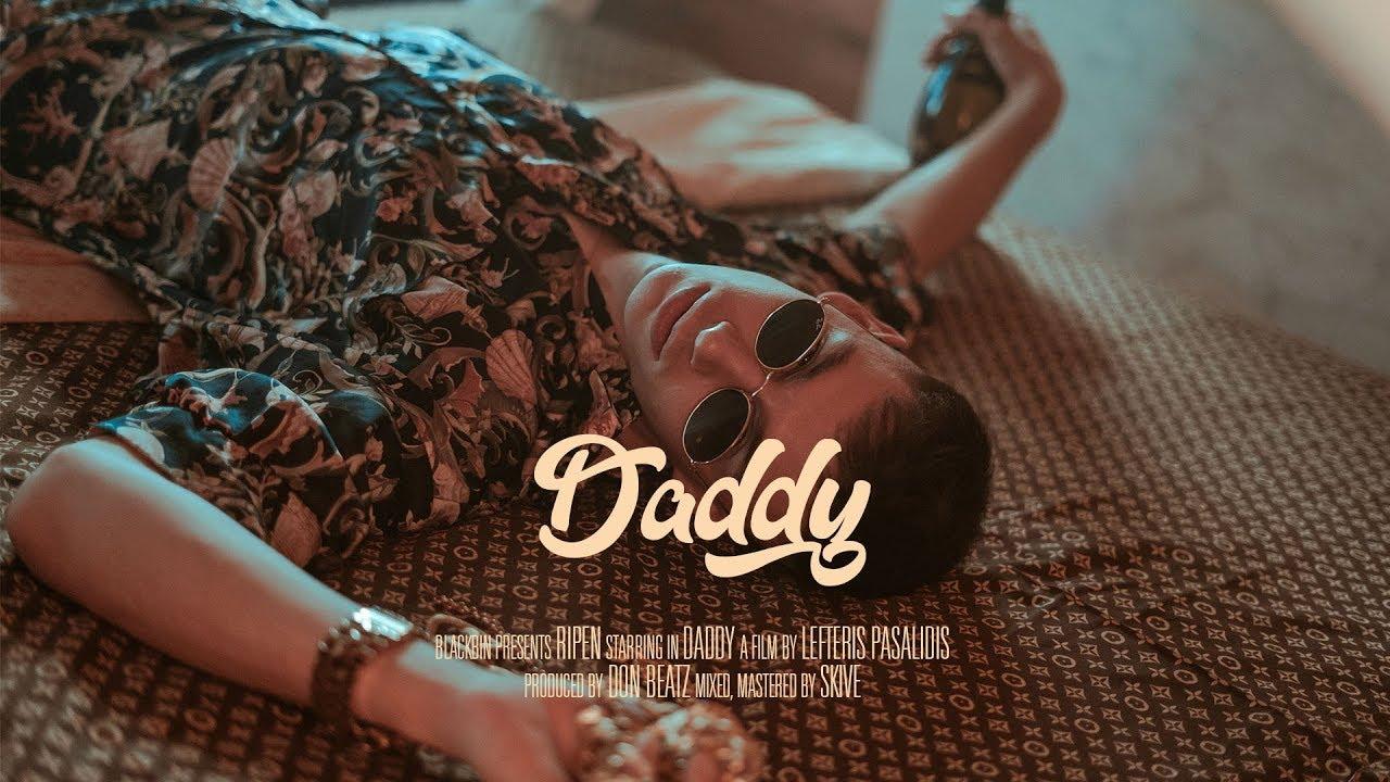 Ripen - Daddy ? (Official Music Video) Prod. Don Beatz
