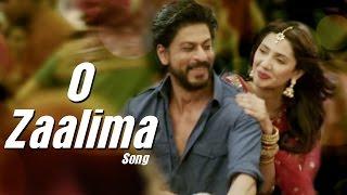 O Zaalima Raees VIDEO SONG ft Shahrukh Khan, Mahira Khan RELEASES