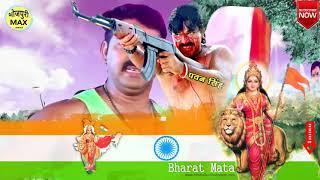 Pawan Singh dialogue desh bhakti e jaan ho gaye ho Hamar jan  haye  ho hamar  san hawe ho