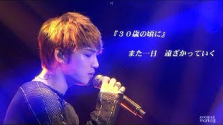 Do not Edit or Re-upload! The Beginning of The End 『30歳の頃に』...