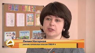 видео О педагоге