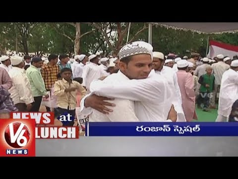 1PM Headlines | India Vs Pak Final Match | Cricket Fever | KCR Iftar Party | V6 News