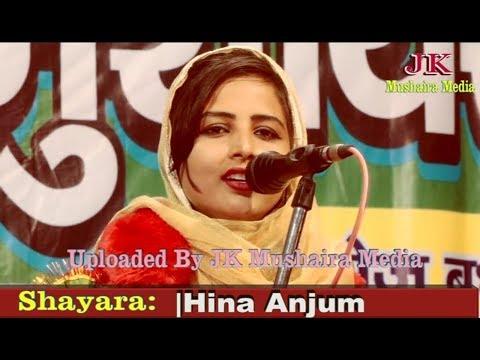 Hina Anjum All India Mushaira 2018 Lohta Varanasi U.P