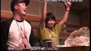 SOFFet HP:http://soffet.info/?aid=247 SOFFet出演のYAMAHA「みゅーじ...
