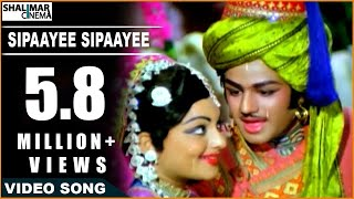 Akbar Saleem Anarkali Movie || Sipaayee Sipaayee Video Song || NTR, Balakrishna, Deepa