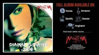 Enta Waheshny - Shaimaa Elshayeb - Shaimaa Elshayeb 2008 Album