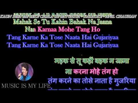 Kaun Disa Mein Leke Chala Re - Karaoke With Scrolling Lyrics Eng.& हिंदी