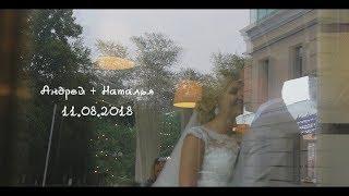Wedding day | Андрей и Наталья