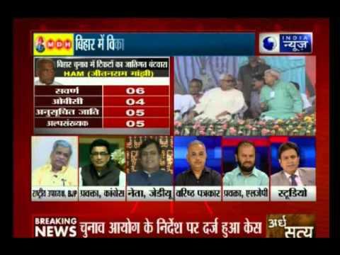 Badi Bahas: No upper caste person can become Bihar chief minister: Giriraj Singh
