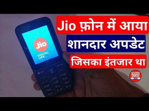 Jio Phone Update :Install Jio Switch (Jio Share) App Jio Phone SHAREit