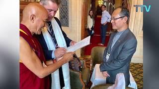 བོད་ཀྱི་བརྙན་འཕྲིན་གྱི་ཉིན་རེའི་གསར་འགྱུར། ༢༠༡༩།༠༩།༡༢ Tibet TV Daily News- Sept 12, 2019