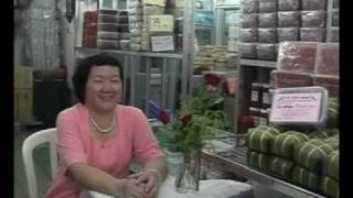 Co Hong - Mon Ngon Viet Nam
