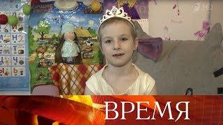 Владимир Путин пообщался по телефону с девочкой Вероникой, мечту которой он исполнил.