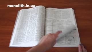 видео Руководство по ремонту Chery - Руководство по эксплуатации
