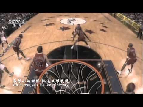 documentary 1996 NBA Draft HD