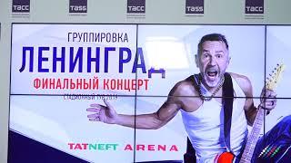 Сергей Шнуров: В Баку я приеду если не в качестве музыканта, то туриста!
