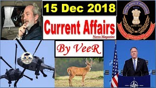15 December 2018 Current Affairs in Hindi | Daily Current Affairs Detail Study, PIB, Nano Magazine