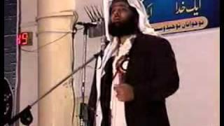 Mission-e-Risalat S.A.W 2010 Maulana Syed Shifa-ullah Shah Bukhari Part 1/4