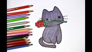 Как рисовать кота с розой. Рисуем каваий милого котика