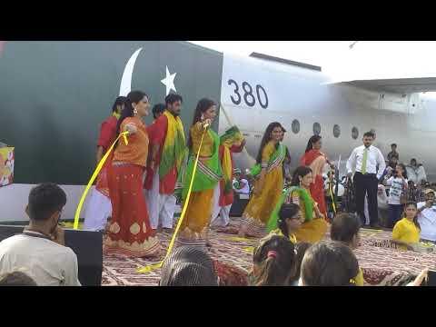 14th August ka Ranga Rang Programe At PAF Museum Karachi
