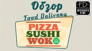 Обзор доставки еды из Pizza sushi wok(, 2015-10-08T07:06:22.000Z)