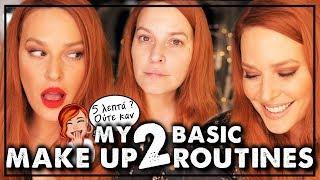Τα δυο βασικά μακιγιάζ της καθημερινότητας μου 💋 | SissyChristidou