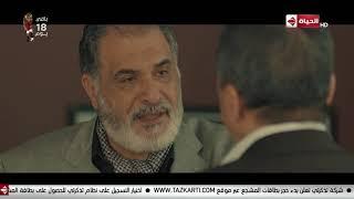 علي راح يقبض على أبوه بتهمة التحريض على قتل سميح #هوجان