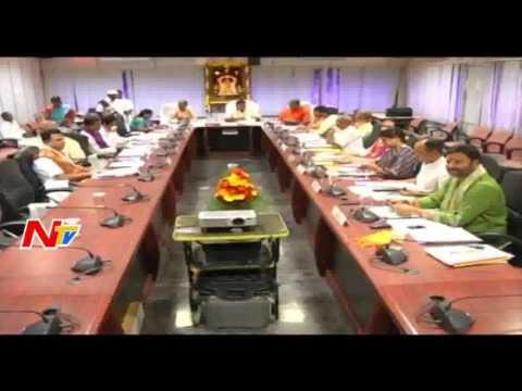 TTD Board Member Meeting || Prasadam and Seva Ticket Price || NTV