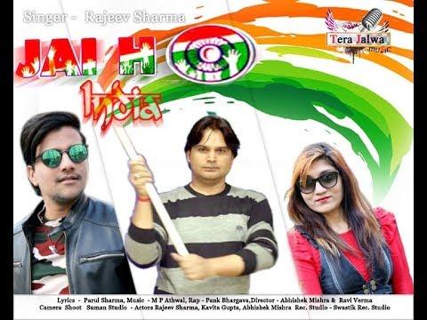 JAI HO INDIA   Rajeev Sharma   Parul Sharma